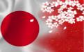 日本签证案例分析