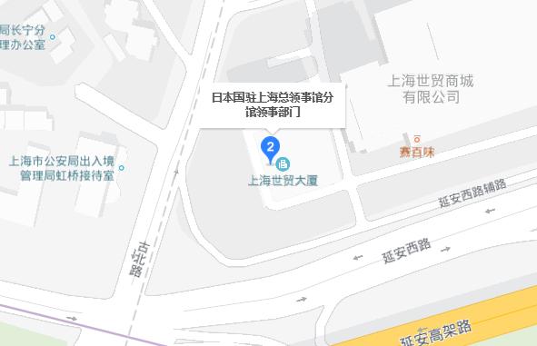 日本驻上海总领事馆地图