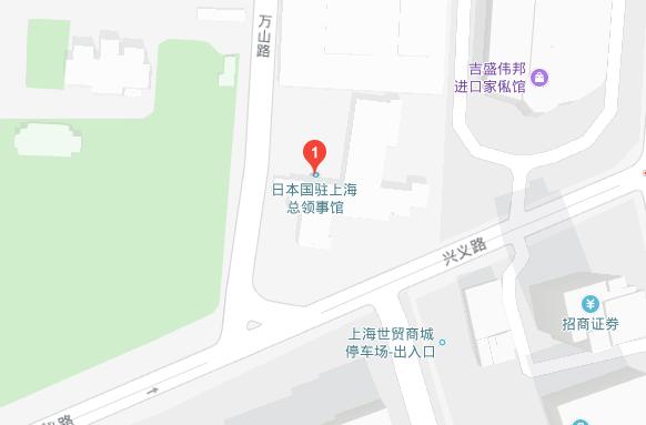 日本驻上海总领事馆新闻文化中心地图