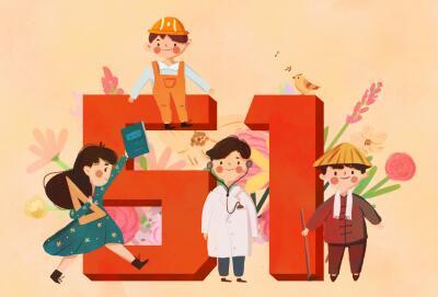 """驻日总领馆提醒中国公民注意""""五一""""劳动节假期出行安全"""