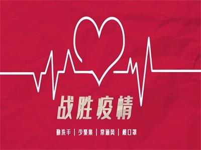 中国使馆帮助在日同胞抗击疫情
