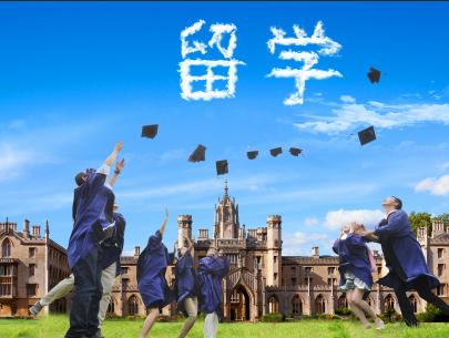 日媒:日本最快8月内放宽留学生入境限制
